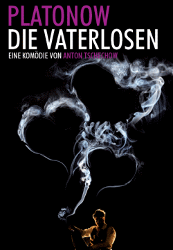 Theater Total am 18.04.12 um 19:00 in der GSF